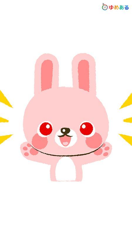 赤ちゃん大喜びいないいないばあベスト For Android Apk Download