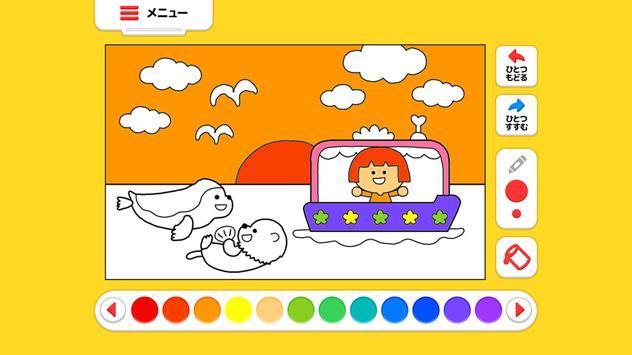 幼児向け海のいきもので「ぬりえあそび」 apk screenshot