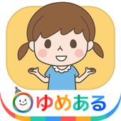 親子で楽しく!手遊びベストソング! icon