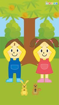 親子で楽しく!手遊びベストソング! poster