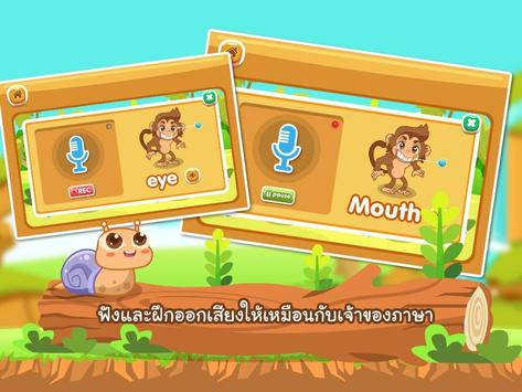 Funny Ape screenshot 8