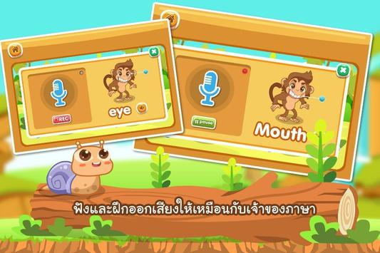 Funny Ape screenshot 13