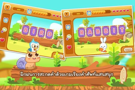 Funny Ape screenshot 12