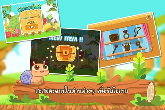 Funny Ape screenshot 14