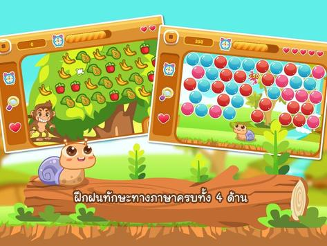 Funny Ape screenshot 1