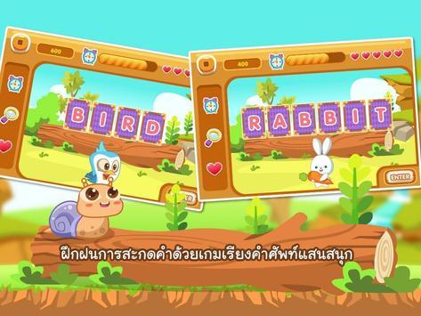 Funny Ape screenshot 2