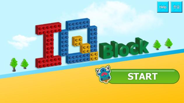 IQ Block Free screenshot 3
