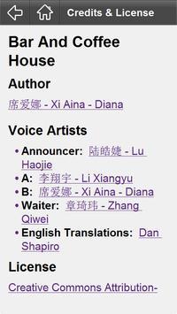 Language Mentor screenshot 5