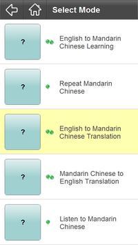 Language Mentor screenshot 3