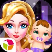 Happy Super Beauty's Cute Baby icon