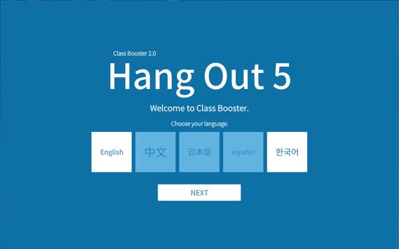 Hang Out! 5 poster