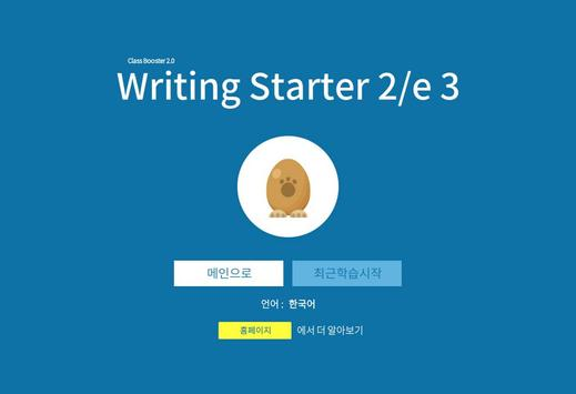 Writing Starter 2nd 3 apk screenshot