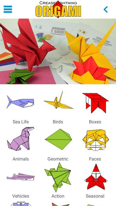 Origami Print Apk Screenshot