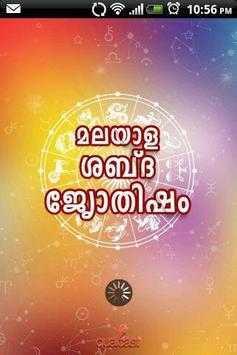 Malayalam Voice Astrology poster