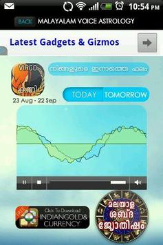 Malayalam Voice Astrology screenshot 2