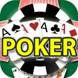 ポーカー!