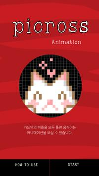 Picross Animation poster