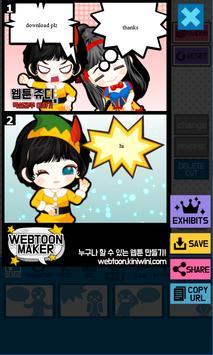 Webtoon Judy : SnowWhite Story apk screenshot