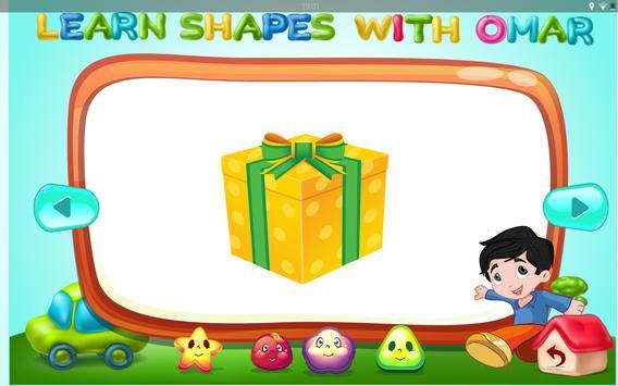 تعلم الأشكال screenshot 3