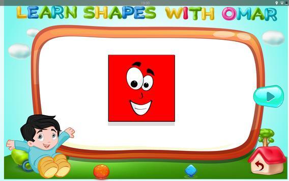 تعلم الأشكال screenshot 2
