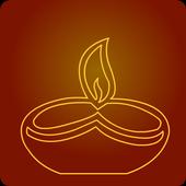 Ambe Mataji Aarti icon