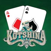 Estimation (kotshina.com) icon