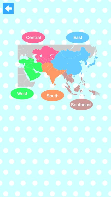 World countries map quiz geography game for android apk download world countries map quiz geography game screenshot 4 gumiabroncs Gallery