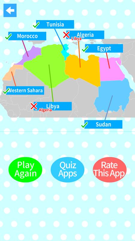 World countries map quiz geography game for android apk download world countries map quiz geography game screenshot 7 gumiabroncs Gallery