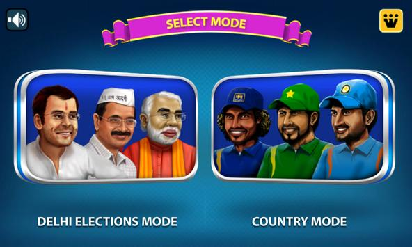Kursi Cricket World Cup screenshot 1