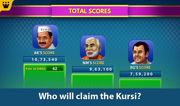 Kursi Cricket World Cup screenshot 2