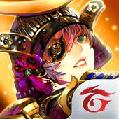 戰國炎舞 icon