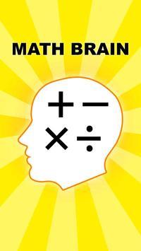 Math Brain poster