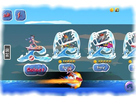 Passion Surfing apk screenshot