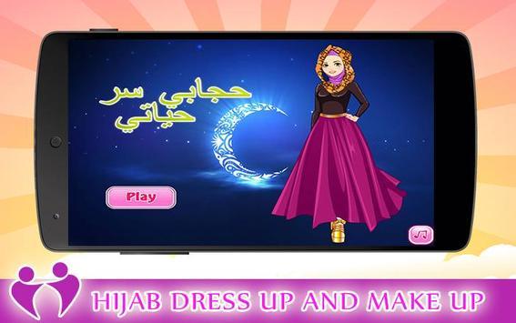 Hijab Dress Up and make Up poster