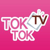 톡톡티비_TOKTOKTV icon