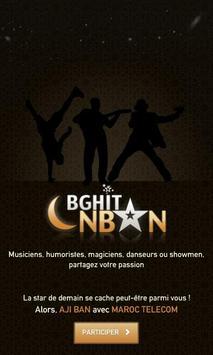 Bghit Nban - Maroc Telecom screenshot 1