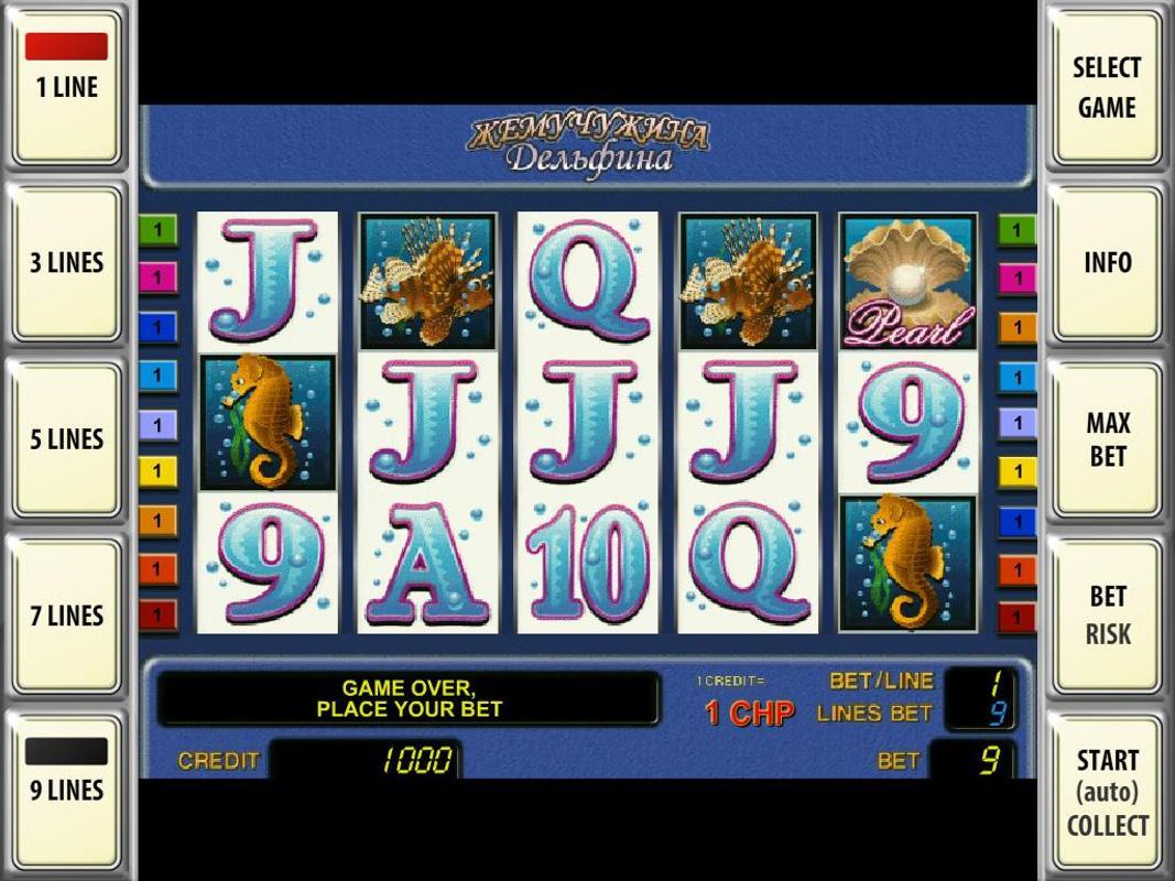 admiral x казино играть бесплатно слоты