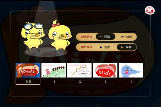 臺北市自製英語童書3 screenshot 2
