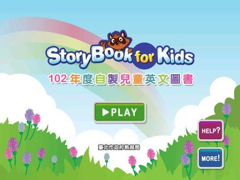 臺北市自製英語童書3 screenshot 3