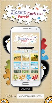 Jigsaw Cartoon Puzzle screenshot 4