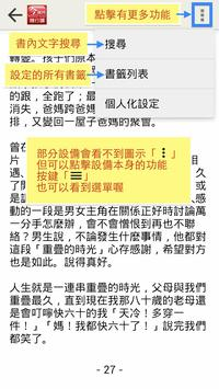 今周刊隨行讀 screenshot 6
