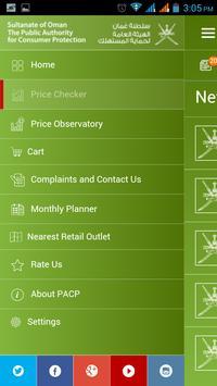 PACP apk screenshot