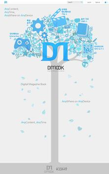 DBook Manager poster