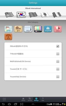 DBook Manager screenshot 5
