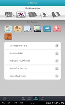 DBook Manager screenshot 8