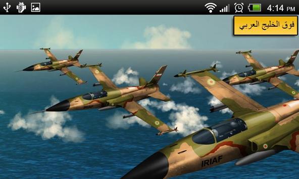 وحدة النمر - 18 apk screenshot