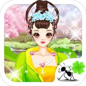 Harem Queen - Girls Game icon