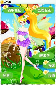Little Fairy - Girls Game apk screenshot