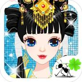 Ancient Beauty - Girls Games icon