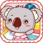照顾优乐宝宝 – 儿童情商培养,教育模拟益智游戏 icon
